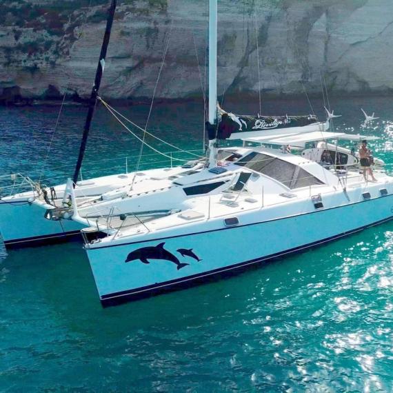 Trampoline for Privilège 48 catamaran